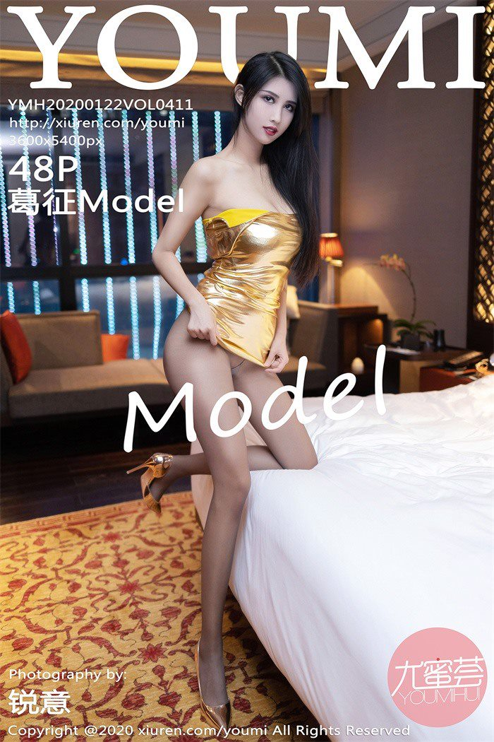 [YOUMI尤蜜荟]2020.01.22 VOL.411 葛征Model[48+1P/281M]